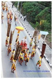 ประเพณีไทย ประเพณีนบพระ-เล่นเพลง