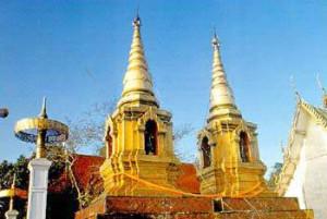 ประเพณีไทย ประเพณีไหว้พระธาตุดอยตุง