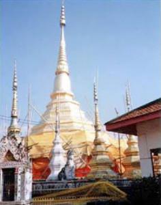 ประเพณีไทย ประเพณีขึ้นธาตุเดือนเก้า