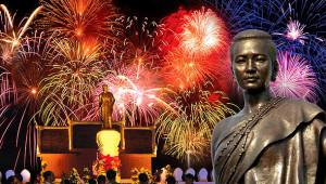 ประเพณีไทย ประเพณีงานฉลองวันแห่งชัยชนะของท้าวสุรนารี