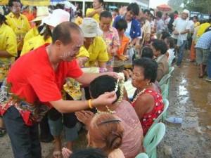 ประเพณีไทย ประเพณีอาบน้ำคนแก่