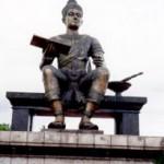 <b>วันสำคัญของไทย วันที่ 17 มกราคม วันพ่อขุนรามคำแหงมหาราช</b>