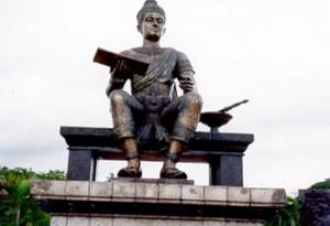 วันสำคัญของไทย วันที่ 17 มกราคม วันพ่อขุนรามคำแหงมหาราช