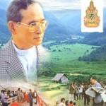 <b>วันสำคัญของไทย วันที่ 2 เมษายน วันอนุรักษ์มรดกไทย </b>