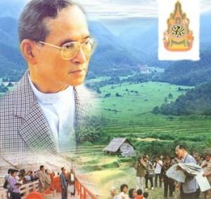 วันสำคัญของไทย วันที่ 2 เมษายน วันอนุรักษ์มรดกไทย