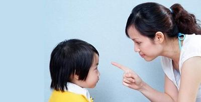 เมื่อลูกทำผิดพ่อแม่ควรทำอย่างไร