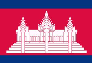 เพลงชาติกัมพูชา