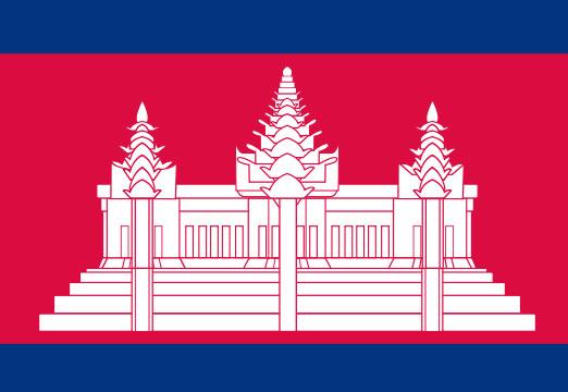 ธงชาติอาเซียนประเทศกัมพูชา