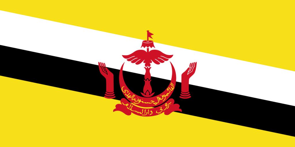 ธงชาติอาเซียนประเทศบรูไน