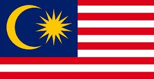 ธงชาติอาเซียนประเทศมาเลเซีย